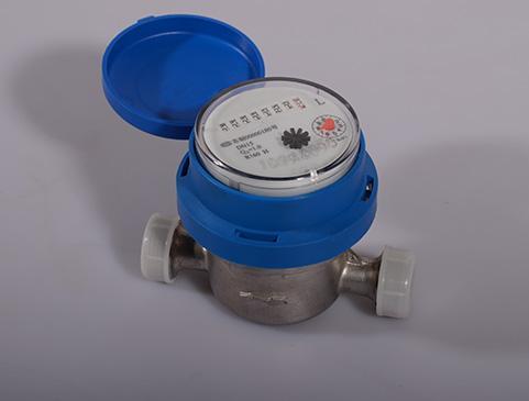 Vane Wheel Single-Jet Super Dry Dial Magnetic Type Cold (Hot) Water Meter