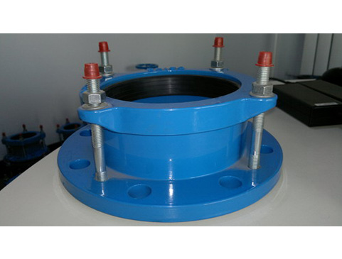 Flexible Flange Adaptor(For DI Pipe Only)