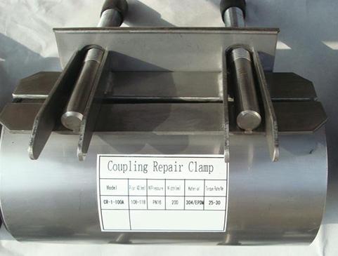 Full SS Repair Clamp