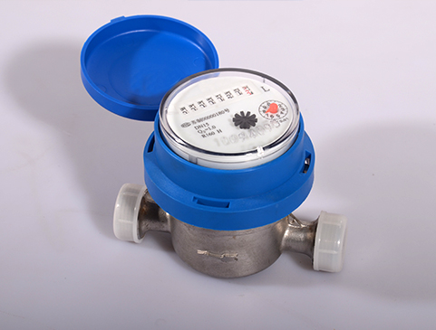 Vane Wheel Single-Jet Super Dry Dial Magnetic Type Cold (Hot) Water Meter