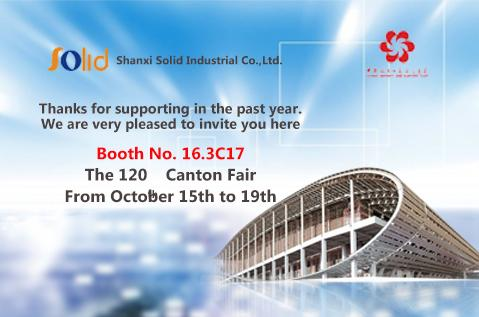 We Will Attend The Canton Fair in Guangzhou(15-19th October,2016), Warmly Welcome Customers and Friends For Visiting and Guidance There