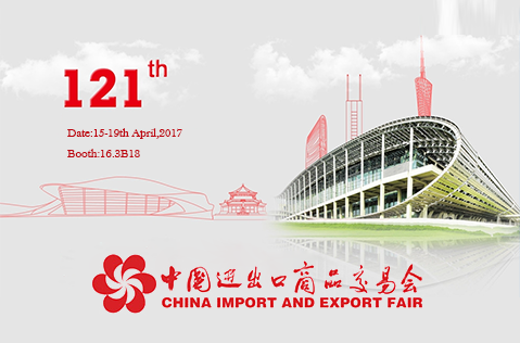 We Will Attend The Canton Fair in Guangzhou(15-19th April,2017)