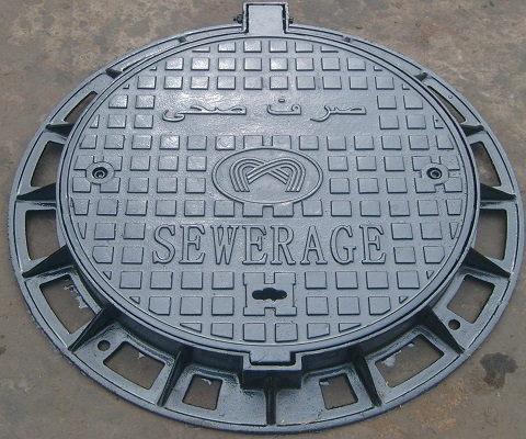 Heavy Duty Manhole Cover