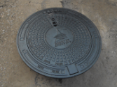 Floating Manhole Cover