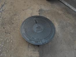 Floating Manhole Cover