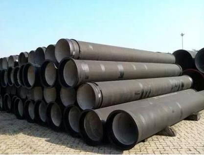 Discussion on Ductile Iron Pipe