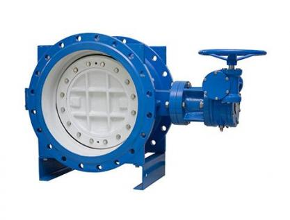 What is Butterfly Valve?