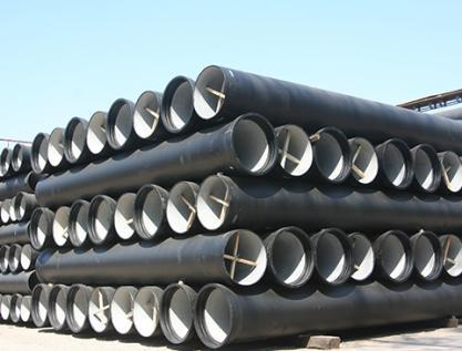 Water Supply Ductile Iron Pipes Installation Specifications