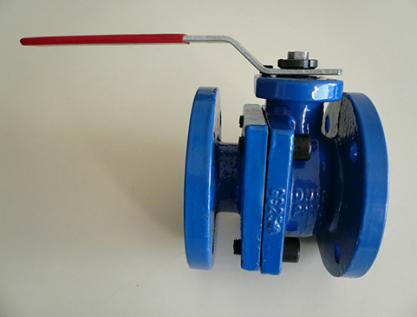 Overview of API Ball Valve