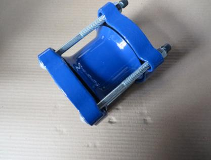 Which Material Used For The Universal Couplings?