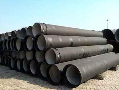 The Prospect Of Ductile Iron Pipe